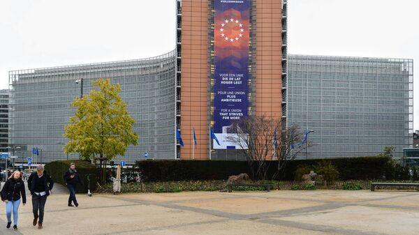 Здание Европейского совета, где начинается двухдневный саммит лидеров Европейского Союза