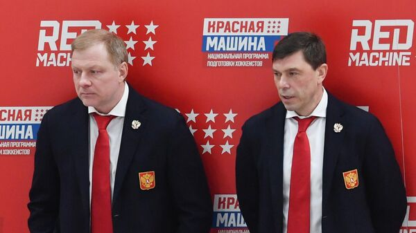 Старший тренер сборной России Алексей Жамнов и главный тренер Алексей Кудашов