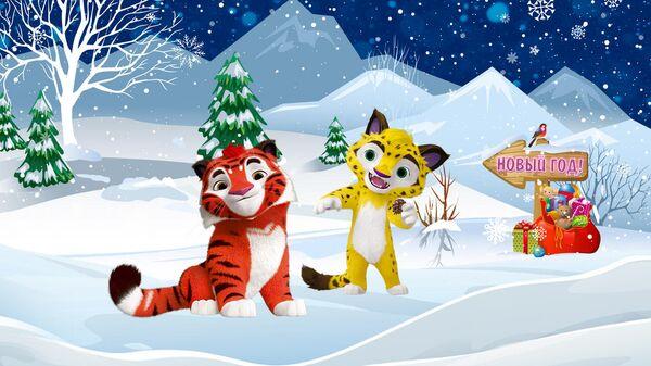 Дилявер покажет новогоднее шоу Лео и Тиг в поисках Нового года