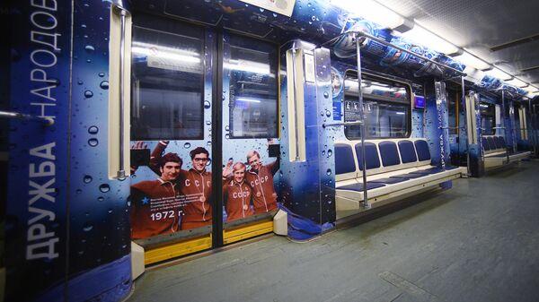 Тематический поезд метро Король баттерфляя