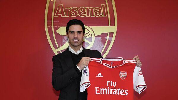 Новый главный тренер лондонского Арсенала Микель Артета