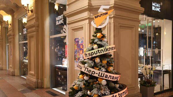 В ГУМе проходят Дни рождественских новостей стран Sputnik