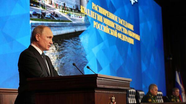 Верховный главнокомандующий, президент РФ Владимир Путин выступает на ежегодном расширенном заседании коллегии министерства обороны РФ