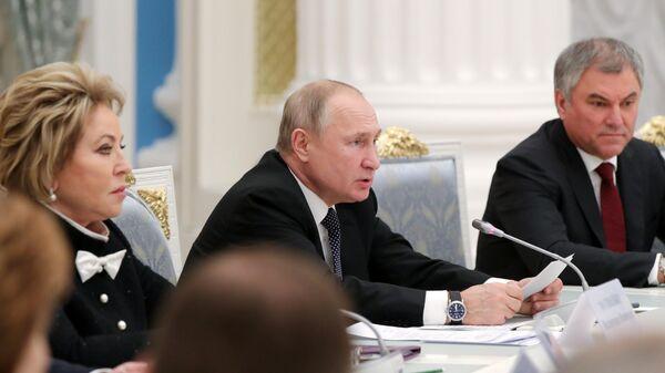 Президент РФ Владимир Путин проводит встречу с руководством Государственной Думы РФ и Совета Федерации РФ
