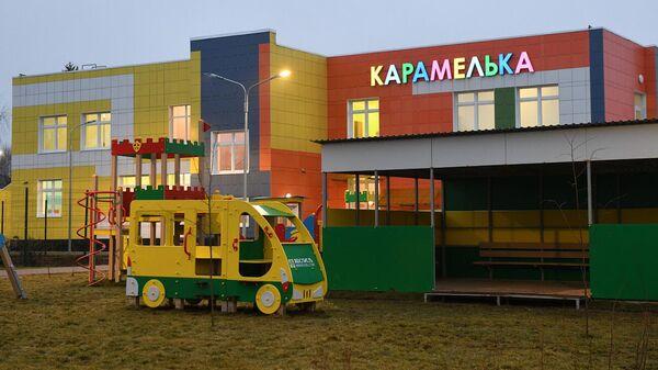 Новый детский сад в городе Старица Тверской области