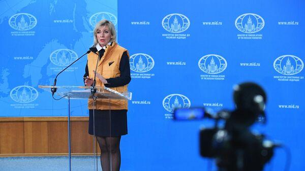 Официальный представитель Министерства иностранных дел России Мария Захарова во время брифинга в Москве. 26 декабря 2019
