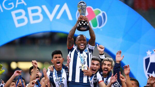 Футболисты Монтеррея отмечают победу в чемпионате Мексики