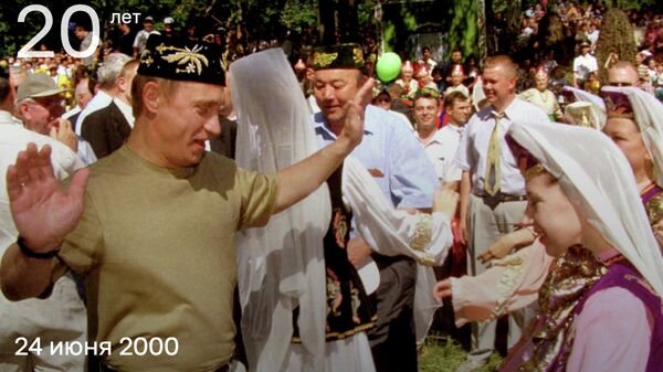 Фотография Владимира Путина на торжествах по случаю национального праздника Сабантуй в Татарстане, опубликованная на сайте 20.kremlin.ru