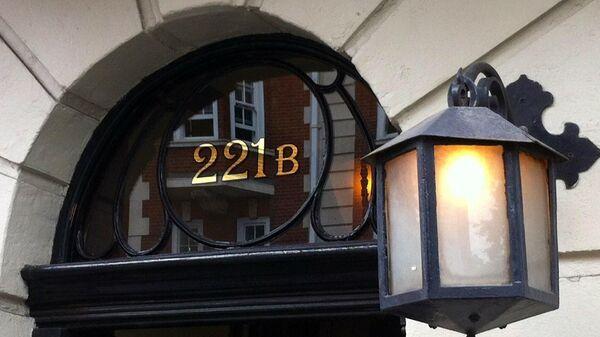 Дом 221B на улице Бейкер-стрит в Лондоне