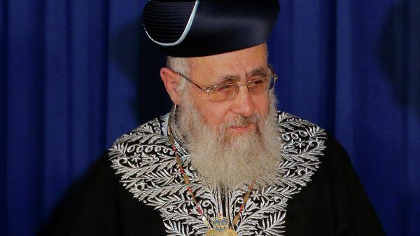 Главный сефардский раввин Израиля Ицхак Йосеф
