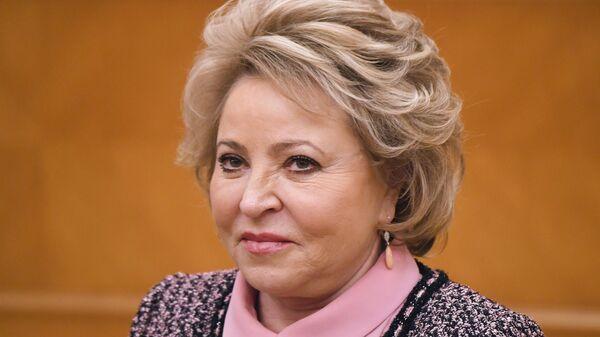 Председатель Совета Федерации РФ Валентина Матвиенко на заседании коллегии Счетной палаты РФ