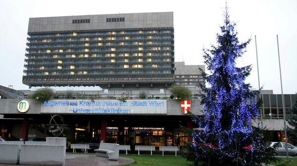 Центральный клинический госпиталь в Вене