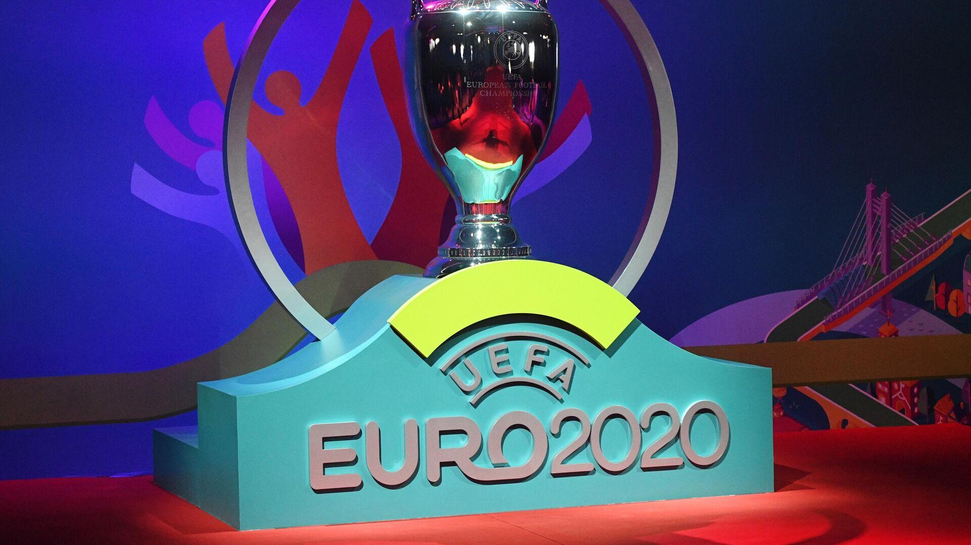 Кубок чемпионата Европы по футболу 2020 года - РИА Новости, 1920, 11.02.2021