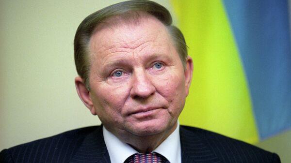 Президент Украины Леонид Данилович Кучма