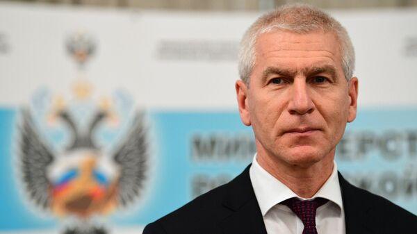 Министр спорта РФ Олег Матыцин на церемонии представления коллективу министерства