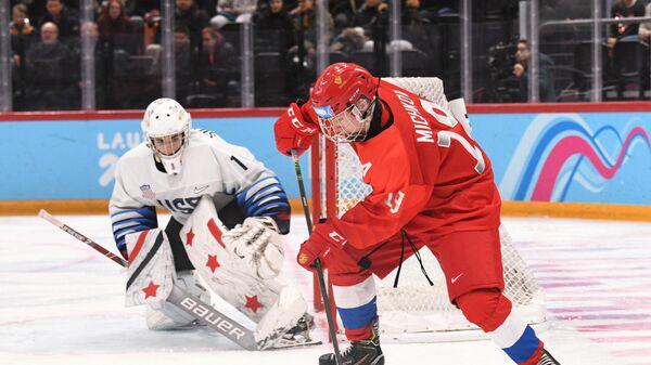 Зимняя юношеская Олимпиада - 2020. Хоккей. Юноши. Финал