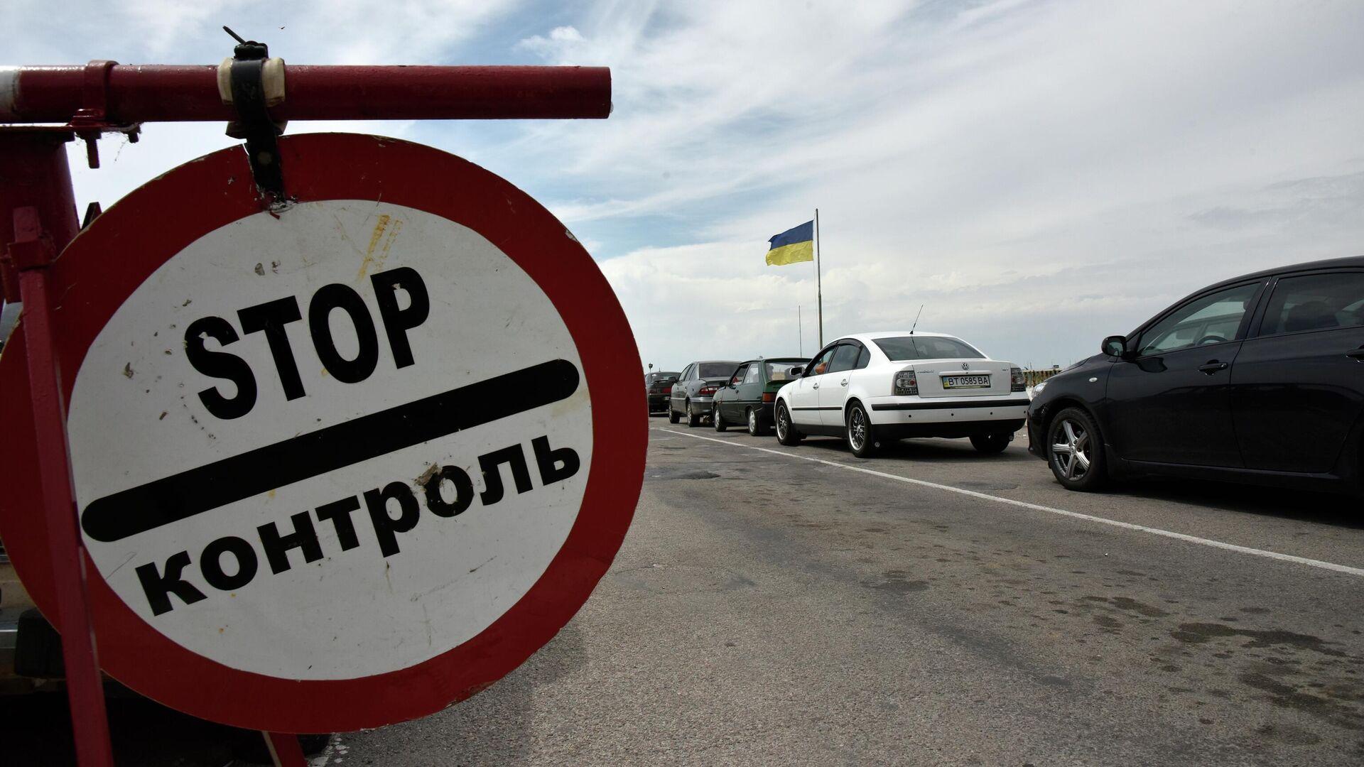 На Украине прокомментировали сообщения о стрельбе на границе с Россией