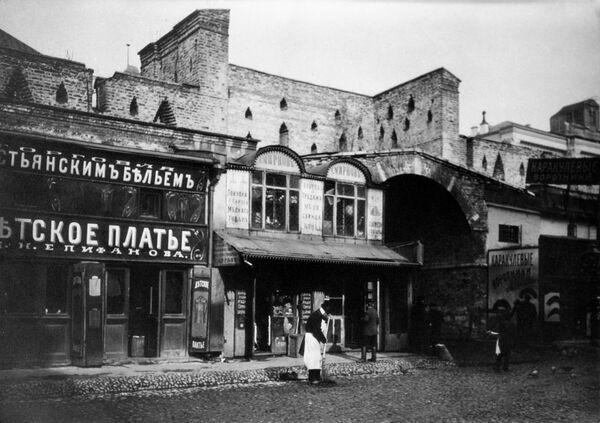 Старая Москва. Магазины в Китай городе. Конец XIX века.