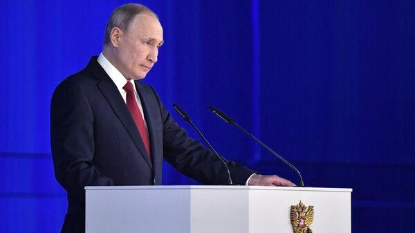 Президент РФ Владимир Путин выступает с ежегодным посланием Федеральному Собранию 15 января 2020г.