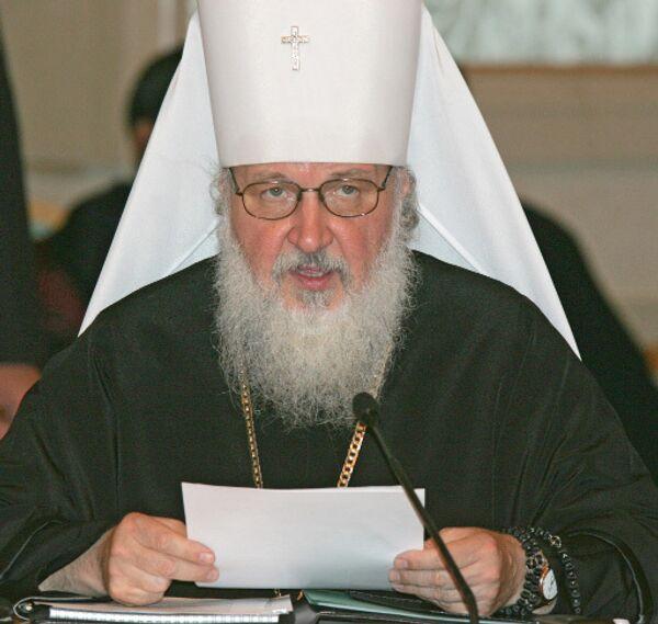 Митрополит Кирилл. Архив