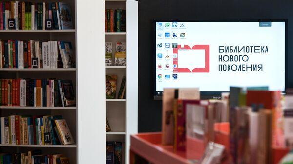 Модернизированная модельная библиотека