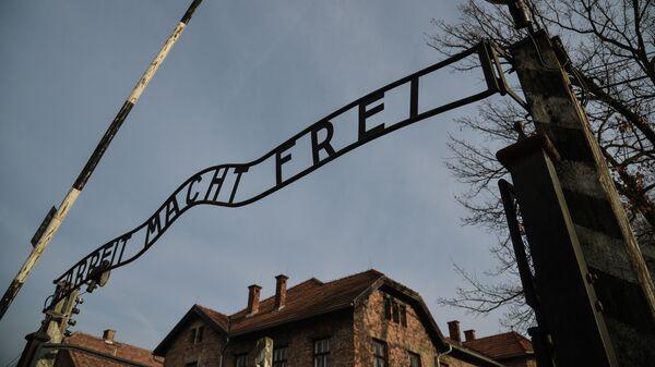 Музей на территории бывшего концентрационного лагеря Аушвиц-Биркенау в польском Освенциме.