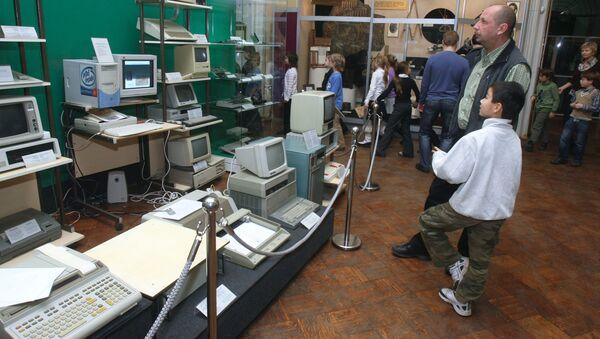 На выставке 60 лет российской информатике
