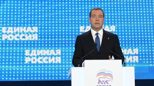 Дмитрий Медведев на пленарном заседании XIX съезда Всероссийской политической партии Единая Россия
