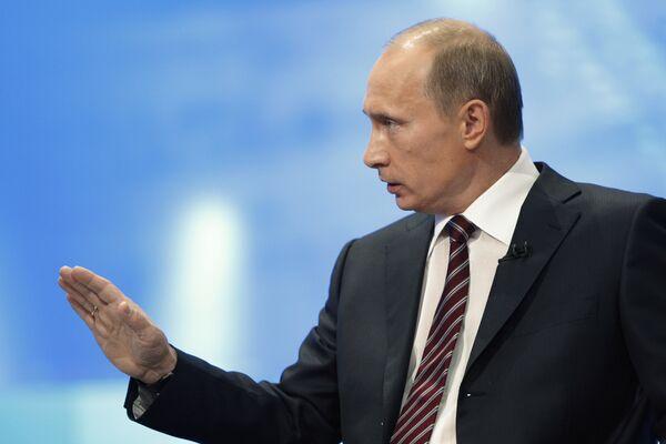 Прямая линия с премьер-министром РФ Владимиром Путиным