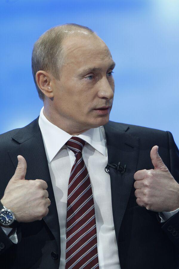 Путин 3 декабря проведет прямую линию с россиянами