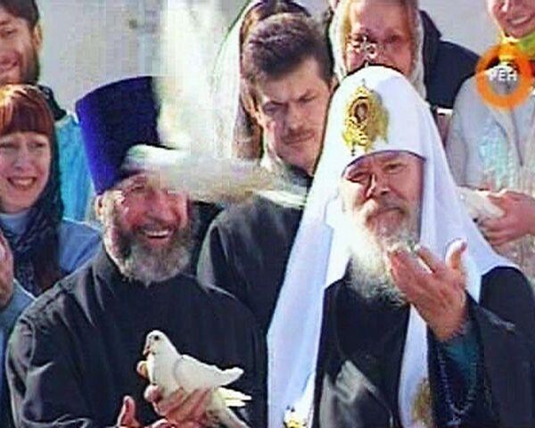 Алексий Второй: от семинариста до Патриарха Всея Руси
