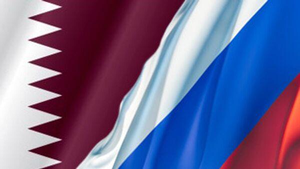 Флаг России и Катар. Архив
