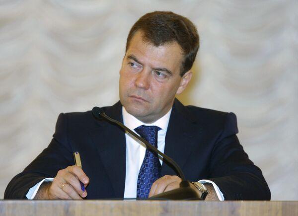 Президент России Дмитрий Медведев принял участие в открытии VII Всероссийского съезда судей