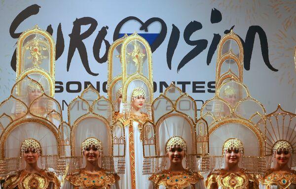 Россия выберет своего участника Евровидения-2009