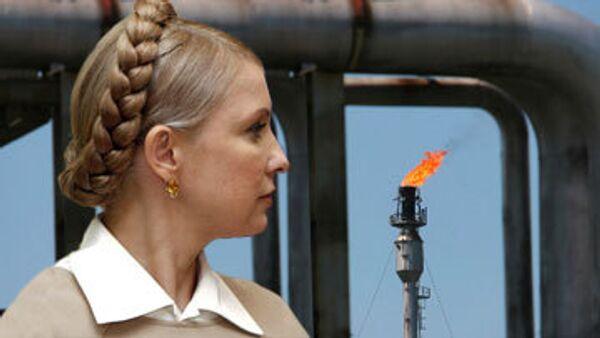 Тимошенко отбыла в Брюссель на конференцию по модернизации ГТС Украины