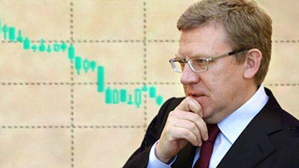 Поступления от экспорта в 2009 году снизятся на $190 млрд - Кудрин