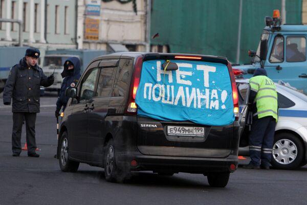 Акция протеста автомобилистов против повышения пошлин на иномарки прошла в Москве