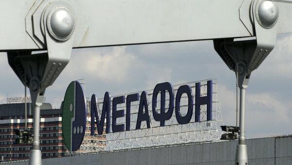 Совет директоров Мегафона одобрил покупку Синтерры