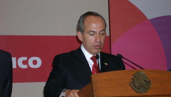Президент Мексики Фелипе Кальдерон. Архивное фото