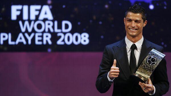 Криштиану Роналду признан лучшим футболистом 2008 года