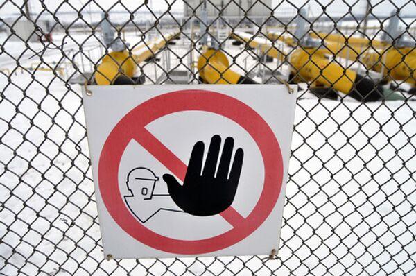 Россия не использовала январские перебои с поставками природного газа через Украину как экономическое или политическое оружие против Европы, говорится в докладе экспертов влиятельного британского Оксфордского института