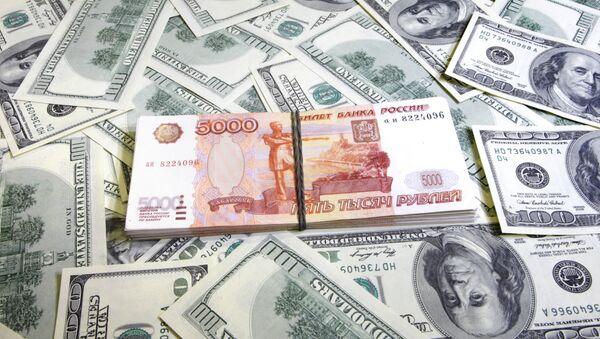 Ослабление курса доллара будет происходить в приемлемых значениях