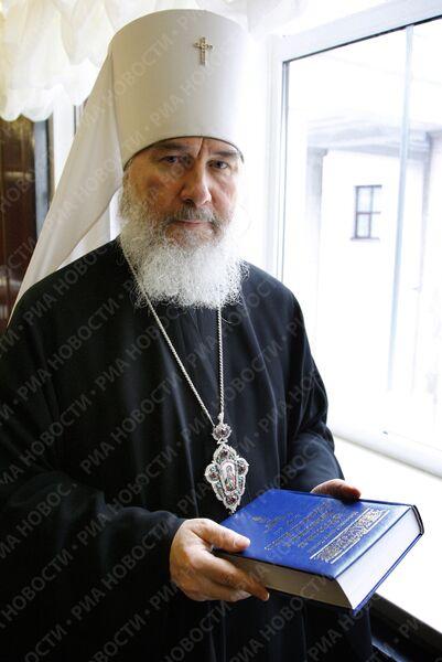 Презентация новой книги митрополита Калужского и Боровского Климента
