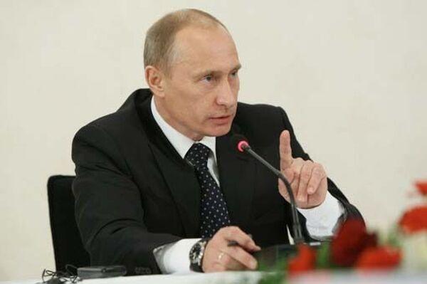 Встреча Владимира Путина с представителями германских СМИ