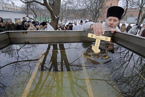 Обряд освящения воды. Архив