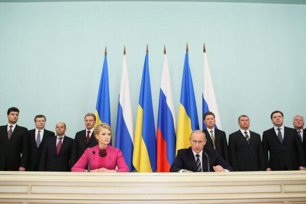 «Газпром» и «Нафтогаз» подписали соглашение о поставках газа в Европу
