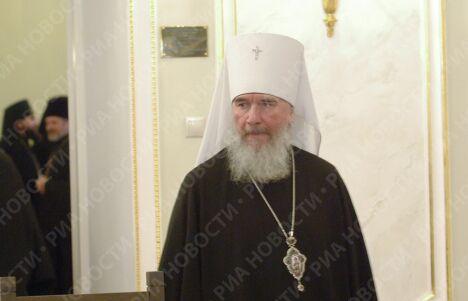 Первое заседание Комиссии по подготовке Поместного собора Русской православной церкви