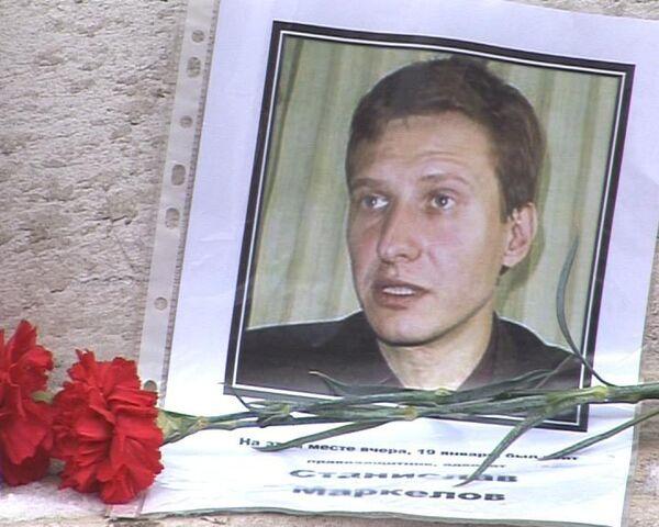 Память убитого Станислава Маркелова почтили в Москве