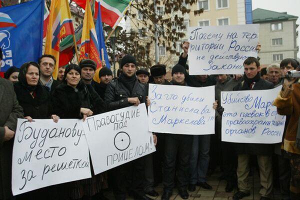 Митинг памяти адвоката С. Маркелова и журналистки А. Бабуровой в Грозном