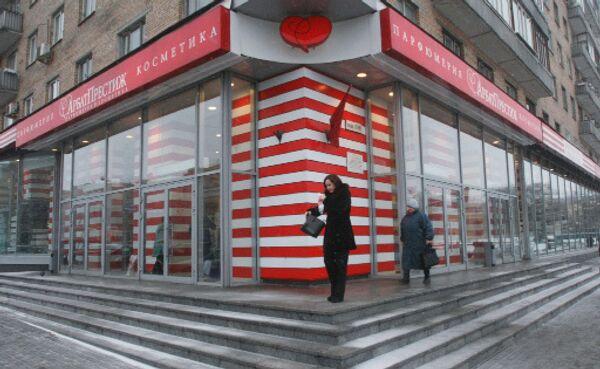 Процесс по делу Арбат Престижа начнется в Тушинском суде Москвы